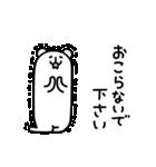 ろんぐま5(個別スタンプ:38)