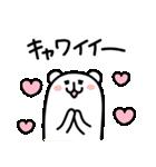 ろんぐま5(個別スタンプ:39)