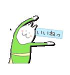 ゆるにゃんスタンプ(個別スタンプ:01)