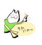 ゆるにゃんスタンプ(個別スタンプ:02)