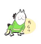 ゆるにゃんスタンプ(個別スタンプ:03)