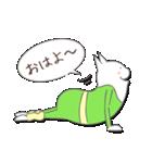 ゆるにゃんスタンプ(個別スタンプ:05)