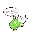 ゆるにゃんスタンプ(個別スタンプ:07)