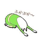 ゆるにゃんスタンプ(個別スタンプ:08)