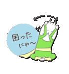 ゆるにゃんスタンプ(個別スタンプ:11)