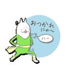 ゆるにゃんスタンプ(個別スタンプ:13)