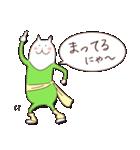 ゆるにゃんスタンプ(個別スタンプ:16)