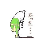ゆるにゃんスタンプ(個別スタンプ:19)