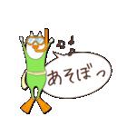 ゆるにゃんスタンプ(個別スタンプ:21)