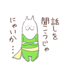 ゆるにゃんスタンプ(個別スタンプ:25)