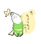ゆるにゃんスタンプ(個別スタンプ:31)