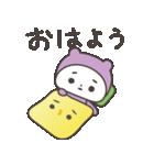 うちの子(紫の子)(個別スタンプ:01)
