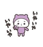 うちの子(紫の子)(個別スタンプ:02)