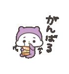 うちの子(紫の子)(個別スタンプ:03)