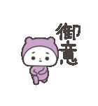 うちの子(紫の子)(個別スタンプ:04)
