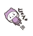 うちの子(紫の子)(個別スタンプ:05)