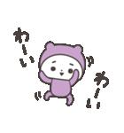 うちの子(紫の子)(個別スタンプ:06)