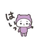 うちの子(紫の子)(個別スタンプ:07)