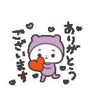 うちの子(紫の子)(個別スタンプ:08)