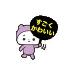 うちの子(紫の子)(個別スタンプ:09)