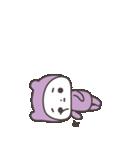 うちの子(紫の子)(個別スタンプ:10)