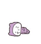 うちの子(紫の子)(個別スタンプ:11)