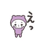 うちの子(紫の子)(個別スタンプ:13)