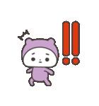 うちの子(紫の子)(個別スタンプ:14)