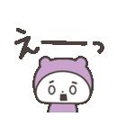 うちの子(紫の子)(個別スタンプ:15)