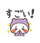 うちの子(紫の子)(個別スタンプ:16)