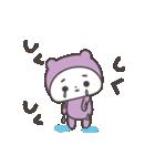 うちの子(紫の子)(個別スタンプ:17)