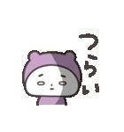 うちの子(紫の子)(個別スタンプ:18)