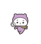 うちの子(紫の子)(個別スタンプ:20)
