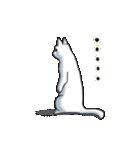 「瞬く」の白猫は見た(個別スタンプ:03)