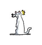 「瞬く」の白猫は見た(個別スタンプ:04)