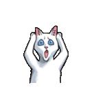 「瞬く」の白猫は見た(個別スタンプ:27)