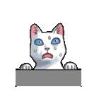 「瞬く」の白猫は見た(個別スタンプ:36)