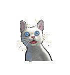 「瞬く」の白猫は見た(個別スタンプ:39)