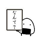 大発表な感じ(個別スタンプ:05)