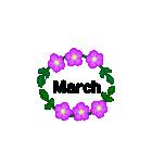 お花のリース*月齢*曜日*英語編集(個別スタンプ:03)