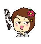 尾鷲弁(おわせべん)【ツバキ編 PART2】(個別スタンプ:1)