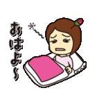 尾鷲弁(おわせべん)【ツバキ編 PART2】(個別スタンプ:3)