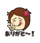 尾鷲弁(おわせべん)【ツバキ編 PART2】(個別スタンプ:5)
