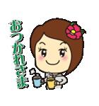 尾鷲弁(おわせべん)【ツバキ編 PART2】(個別スタンプ:8)
