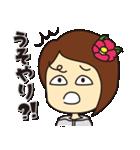 尾鷲弁(おわせべん)【ツバキ編 PART2】(個別スタンプ:9)