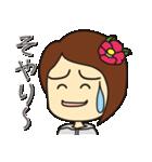 尾鷲弁(おわせべん)【ツバキ編 PART2】(個別スタンプ:10)