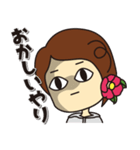 尾鷲弁(おわせべん)【ツバキ編 PART2】(個別スタンプ:11)