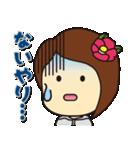 尾鷲弁(おわせべん)【ツバキ編 PART2】(個別スタンプ:12)