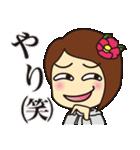 尾鷲弁(おわせべん)【ツバキ編 PART2】(個別スタンプ:13)
