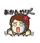 尾鷲弁(おわせべん)【ツバキ編 PART2】(個別スタンプ:14)